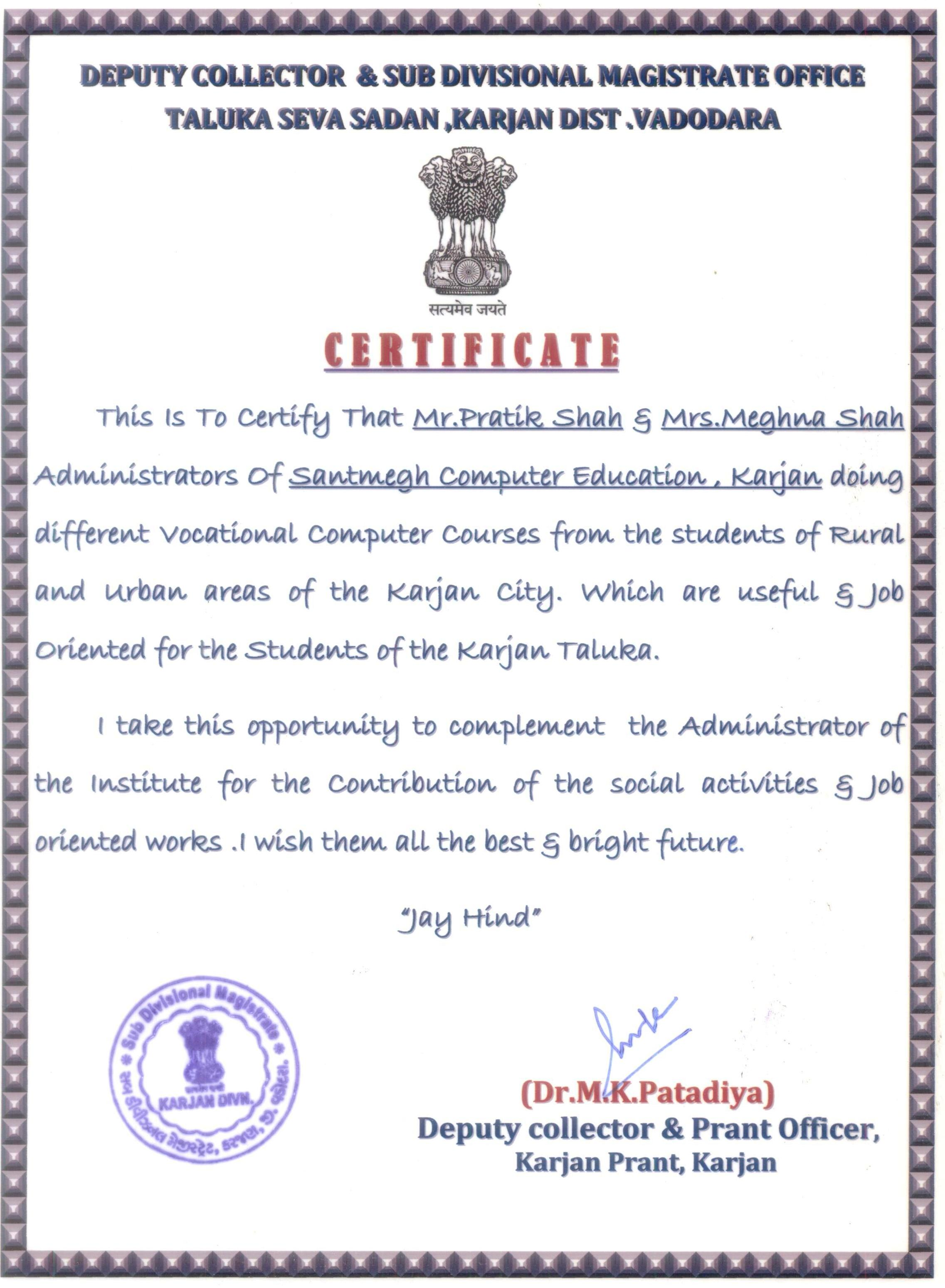 Welcome santmegh computer education certification of govtofficial xflitez Images