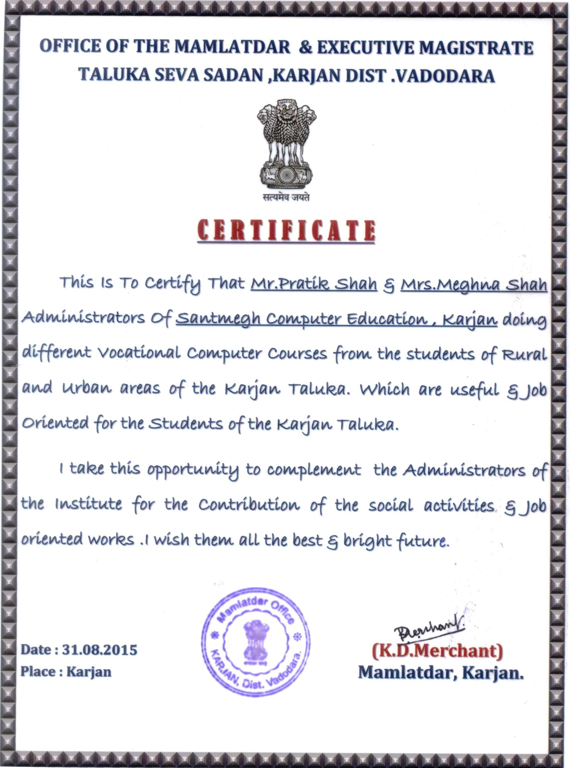 Welcome santmegh computer education certification of govtofficial xflitez Gallery